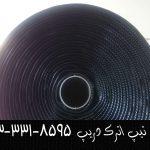 نوارتیپ-نوار-تیپ-شیراز-مشهد-5