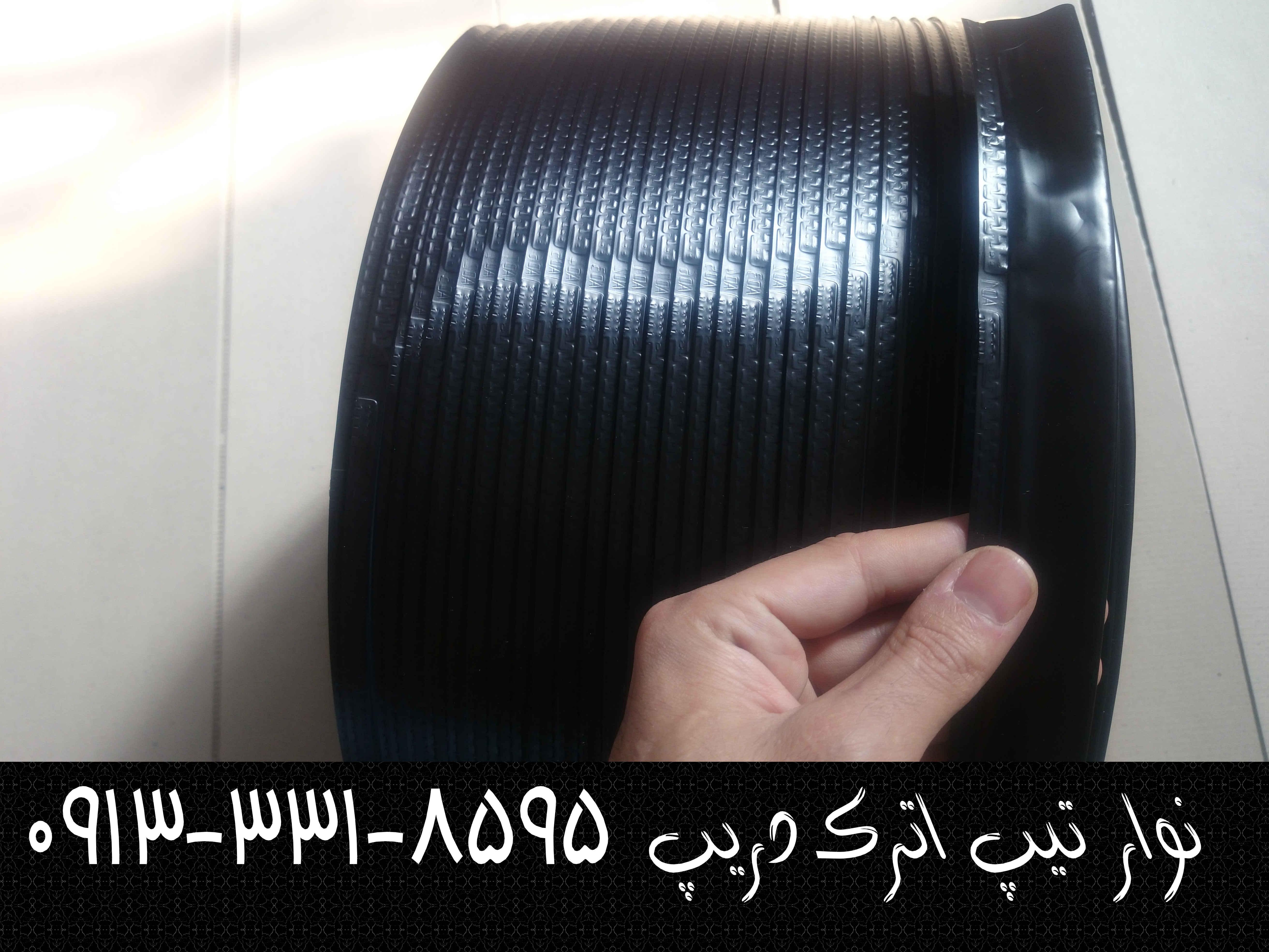 نوار تیپ کرمانشاه